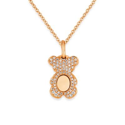 0.17ct. diamond pendant set with diamond in cluster pendant smallest Image